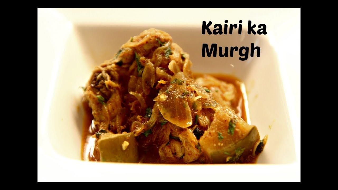 Chicken raw mango curry (Kairi ka murgh )
